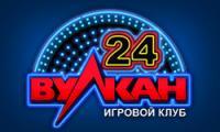 Оффер Вулкан 24 Таргет с оплатой за Депозит