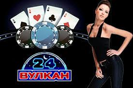 Оффер Casino Vulkan 24 Revshare с оплатой за revShare