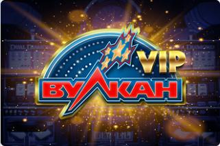 Казино Вулкан VIP клуб -RevShare 60%