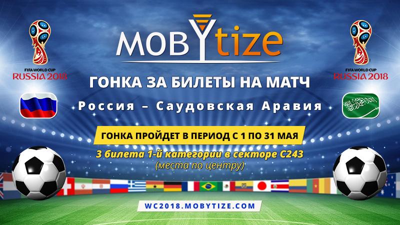 mobytize_800_450_01.jpg