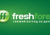 Оффер Freshforex с оплатой за Регистрация