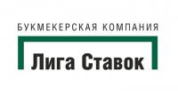 Оффер БК Лига Ставок с оплатой за Deposit
