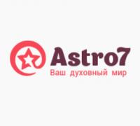 Оффер Astro7.ru с оплатой за Первый депозит, Первый заказ, Регистрация