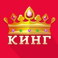 Оффер Казино Кинг Соц сети с оплатой за Депозит