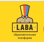 SPECIALIZATION HR - LABA