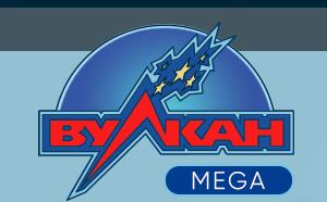 Оффер Casino Vulcan Mega с оплатой за First Deposit