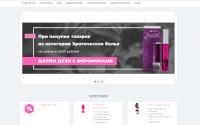 Оффер Upgrade Place - онлайн гипермаркет товаров для взрослых. с оплатой за revShare