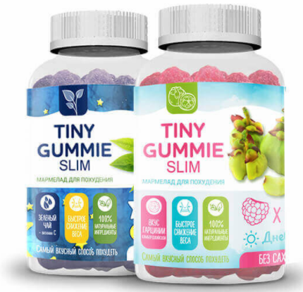 Jujube for weight loss Tiny Gummy Slim