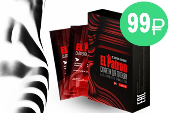 Оффер El Patron - салфетки для потенции 99 руб с оплатой за Подтвержденная заявка