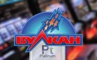 Оффер Vulkan Platinum CPL с оплатой за sign up