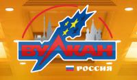 Оффер Вулкан Россия CPL с оплатой за Регистрация